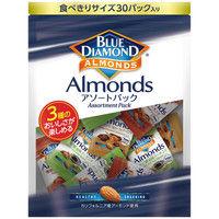 ブルーダイヤモンド アーモンドアソートパック 1袋(30袋入)