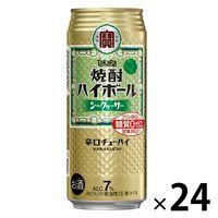焼酎ハイボールシークァーサー24缶