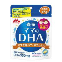 森永 お母さんの栄養補助食品 ママのDHA (90粒入) 1個 森永乳業 サプリメント