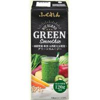 安い・激安のグリーンスムージー(3商品)