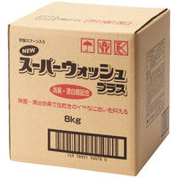 ミツエイ 超濃縮粉末洗剤 ニュースーパーウォッシュプラス 消臭・漂白剤配合 8kg 1箱