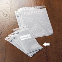 今村紙工 片面ホワイト印刷加工OPP袋 料金別納マーク入 長形3号 1セット(500枚:100枚入×5袋)