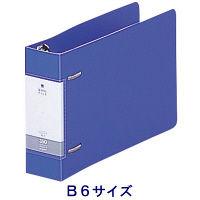 リヒトラブ D型リングファイル 背幅46mm B6 横 ブルー (G2233)