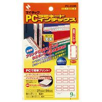マイタック (R)PCラミネートインデックス 大(34×27mm) 赤 63片