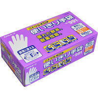 No991ニトリル 使いきり手袋 粉なし SS ホワイト 100枚 エステー