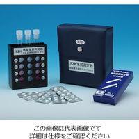 アズワン 簡易型残留塩素計 ST-1 1個 3-7590-01 (直送品)