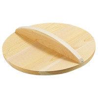 雅漆工芸 厚手サワラ木蓋 (鉄餃子鍋39cm用) 42cm用 AKB02042(取寄品)