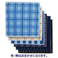 紳士タオルハンカチアソート 1セット(6枚) 中山繊維