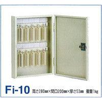 タチバナ製作所 キーボックス固定式 Fi-10 +スペア用キープレート10枚付 9902-42821 1セット(直送品)