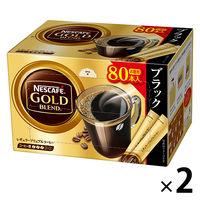 【スティックコーヒー】ネスカフェ ゴールドブレンド スティックブラック 1セット(180本:90本入×2箱)