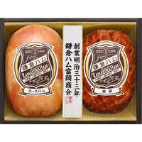 鎌倉ハム ロースハム・焼豚2本詰め KN-30