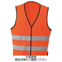 コーコス信岡(CO-COS) 高視認性安全ベスト(マジック) オレンジ S CS-2409-12-S 1枚(直送品)