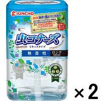 <LOHACO> 【アウトレット】KINCHO 虫コナーズ リキッドタイプ 180日用無香性 大日本除虫菊 1セット(2個:1個×2)画像
