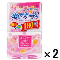 <LOHACO> 【アウトレット】大日本除虫菊 KINCHO 虫コナーズリキッドタイプ 180日用ローズフラワーの香り 1セット(2個:1個×2)画像