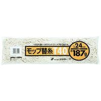 モップ替糸T40