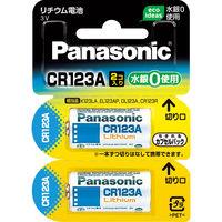 パナソニック カメラ用リチウム電池 CR-123AW/2P