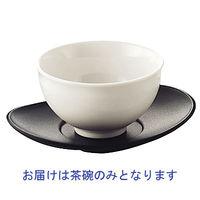 <LOHACO> 西峰窯 白磁丸煎茶碗 1箱(5個入)画像