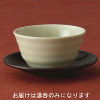 <LOHACO> たち吉 夕波 お茶呑茶碗 1箱(6個入)画像