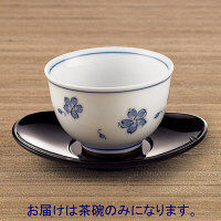 <LOHACO> 西峰窯 小花反煎茶 湯呑み 1箱(5個入)画像