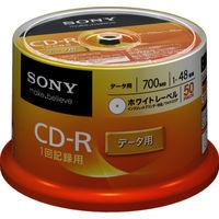 データ用 CD‐R 50CDQ80GPWP 50枚