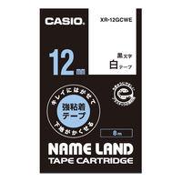カシオ ネームランドテープ キレイにはがせて下地がかくせる 12mm 白テープ(黒文字) 1個 XR-12GCWEの画像
