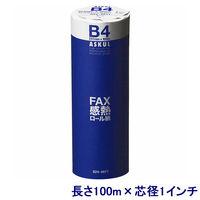 FAX用紙・感熱紙