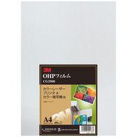 スリーエム ジャパン OHPフィルム カラーレーザープリンタ&複写機用 CG3500 1箱(40枚入)