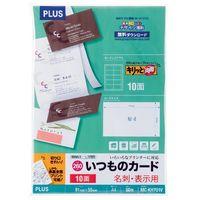 名刺用紙・カード用紙