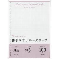 マルマン 書きやすいルーズリーフ A4 5mm方眼罫 100枚 L1107H