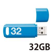 USB3.0 32GB キャップ式ベーシックパス ブルー