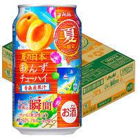 アサヒビール アサヒチューハイ 果実の瞬間 夏限定 青森産あんず 350ml×24缶