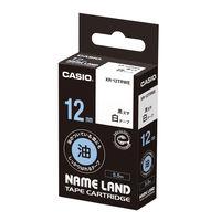 カシオ ネームランドテープ 油のついている面にもしっかりはれるテープ 12mm 白ラベル(黒文字) 1個 XR-12TRWE