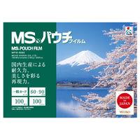明光商会 MSパウチ専用フィルム(100枚) 一般カードサイズ