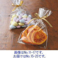 福助工業 オーピーパックC(シールなし) No.15-25 1セット(1000枚:100枚入×10袋)