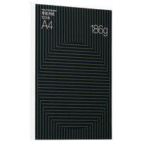 アスクル インクジェット&レーザー対応 厚紙用紙 A4  1冊(100枚入)
