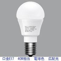 ミニクリプトンLED電球 40W 電球色