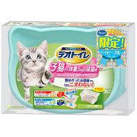 【数量限定】デオトイレ 子猫から体重5kgの成猫用 本体セット ベイビーブルー 1個 ユニ・チャーム