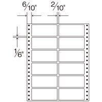 タックフォームラベル 8×10インチ A4 1箱(500シート)