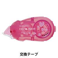 コクヨ ドットライナーハート 交換テープ タ-D405-08