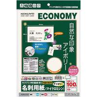 コクヨ マルチプリンタ用名刺用紙(厚口) KPCーVEA10LY 1冊