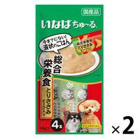 いなば 犬用 ちゅーる 総合栄養食 とりささみ ビーフ入り 国産(14g×4本) 2袋