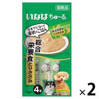 いなば 犬用 ちゅーる 総合栄養食 とりささみ 国産(14g×4本) 2袋