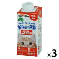 ドギーマンネコちゃんの牛乳成猫用×3個