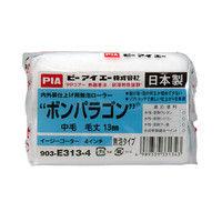 アサヒペン PIAローラーボンパラゴン13MM 903-E313-54 9016918(直送品)