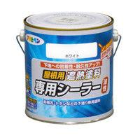 アサヒペン 屋根用遮熱塗料専用シーラー 0.7L ホワイト 9018007(直送品)