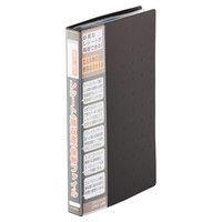 リヒトラブ AQUA DROPs レシート(領収書)保管ファイル A5082-24 5冊 (直送品)