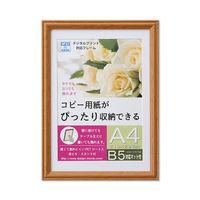 大仙 OA額 プリベル ナチュラル A4 T00930601(直送品)