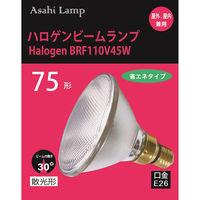 旭光電機工業 AsahiLamp アサヒハロゲンビームランプ(白熱電球) E26口金 屋内・屋外兼用 75W形 散光 HALBRF110V45W