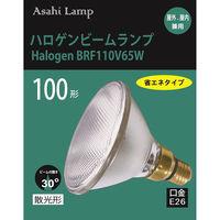 旭光電機工業  AsahiLamp アサヒハロゲンビームランプ(白熱電球) E26口金 屋内・屋外兼用 100W形 散光 HALBRF110V65W