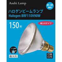旭光電機工業  AsahiLamp アサヒハロゲンビームランプ(白熱電球) E26口金 屋内・屋外兼用 150W形 散光 HALBRF110V90W